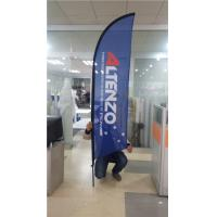 Buy cheap Digital Printing Blade Feather Flags Banner For Trade Show / Exterior Sign product