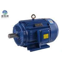 Buy cheap 2900RPM Variable Speed 12 Volt Electric Motor , 300 Kw / 500w Electric Motor product