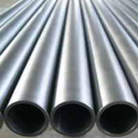 Buy cheap Seamless Stainless Steel Pipes/Tubes with Annealed/Cold Pilgered Surface Finish product