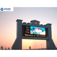 Buy cheap P6 Outdoor Front Service LED Display Board SMD3528 , 1R1G1B LED Outdoor Screens product