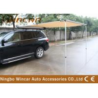 Buy cheap Lightweight Car Side Tent / Outdoor Car Tent With 170g Ripstop Canvas product