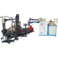 Buy cheap plastic pellet Polymer compounding parallel co-rotating twin screw extruder from wholesalers