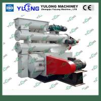 Buy cheap 1T/H Shrimp Feed Pellet Machine product