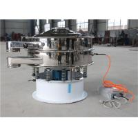 China High Quality china supplier self-cleaning Ultrasonic vibrating screen on sale