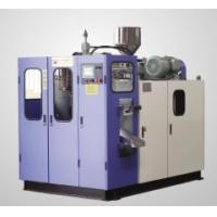 Buy cheap Small-type !!! 2Liters PE Blow Molding Machine product