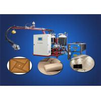 Buy cheap Easy Operated High Pressure PU Machine 380V 50HZ 3 Phase For Soft Case product