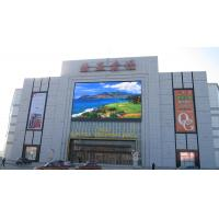 Buy cheap Water Proof 8mm DIP LED Display 6000 cd / ㎡ , LED Full Color Outdoor Display VGA from wholesalers