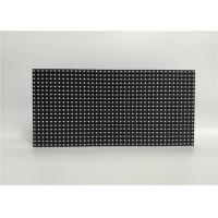 Buy cheap P8 Full Color Outdoor Fixed LED Display High Refresh Big Video Wall product