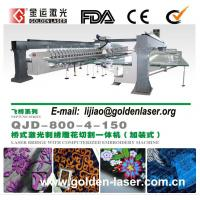 China Textile Embroidery Machine attached with Laser Cutter on sale
