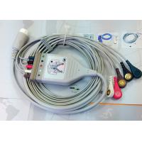 Buy cheap Medical Compatible ECG Patient Cable 12 Pin One Piece Ecg Cables And Leadwires product