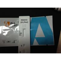 Buy cheap Apid Strep Test Kits For Circulating Antigens Of P. Falciparum Vivax Detection from wholesalers