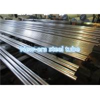 Buy cheap GCr15 / 100Cr6 Bearing Steel Tube Strong Durability Nickel / White / Black Plated product