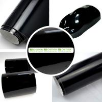 Buy cheap Glossy Car Wrapping Vinyl Films--Glossy Black product