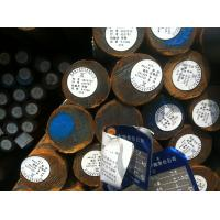 China Dia 12 - 300mm hot rolled steel round bar SAE4140 4150 42CrMo4 50CrMo4 A193 B16 on sale
