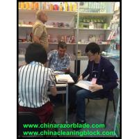 Buy cheap canton fair-05 product