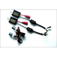 Buy cheap DC 35W Slim HID Xenon Conversion Light Full Kit from wholesalers
