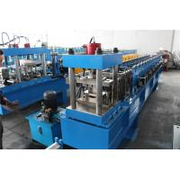 Buy cheap Driven by Chain Shutter Roll Forming Machine without Punching 56mm Shaft product