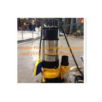 Buy cheap Single Phase Sewage Submersible Pond Pump With Floating Ball 0.18 - 1.1KW product