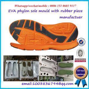 Buy cheap Children PCU PVC Shoe Sole Mold Safety Air Blowing Shoe Mould Maker product
