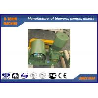 Buy cheap 80KPA Roots Air Blower , DN65 air cooled compressor 120m3/h pneumatic blower product