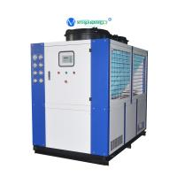 Buy cheap CE UL Certifid 30HP 40HP Beer Milk Food Processing Cooling Cheap Air Cooled Industrial Glycol Chiller For Brewery Winery product