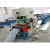 Buy cheap Traction Tread Sheet Metal Forming MachineSemi Automatic 1.5-2mm Plate Thickness product