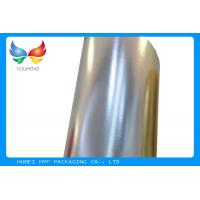 Washable Holographic Embossed Vacuum Metallized Paper For Beer Labellingl And Wrapping