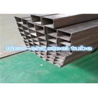 Buy cheap Hollow Steel 35 Square Steel Steel Pipes Cold Deformed Seamless GOST 8639-82 product