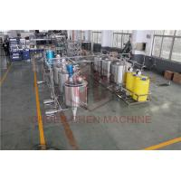 Buy cheap Pure Water Purification And Bottling Equipment Single Layer Sugar Mixing / Melting Tank product