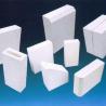 Buy cheap Mullite Insulating Brick product