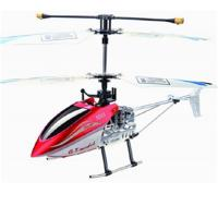 Buy cheap 2.4G Micro 4 Channel RC Alloy Helicopter product