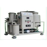 Buy cheap High Vacuum Oil Dehydrator,Oil Dehydration Plant product