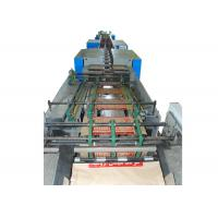 Buy cheap 25 KG Starch Kraft Paper Bag Automatic Making Machine With Both End Pasted Stepped Cut Valve product