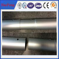 Buy cheap Industrial oem factory china milling and drilling,aluminium pipes tubes specially for rack product