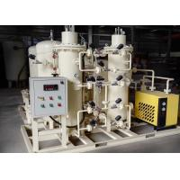 Buy cheap Small Skid - Mounted Oxygen Gas Plant PSA Oxygen Generator 90-95% Purity product