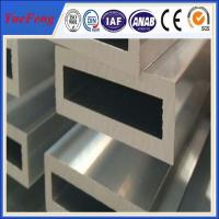 Buy cheap OEM cheap mill finish aluminium profile aluminium tube manufacturer,aluminium square tube product