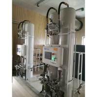Buy cheap Industrial And Medical PSA Nitrogen Plant Oxygen Generator Air Separation Plant product