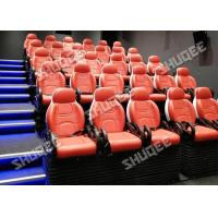 Buy cheap Funny Adventure Motion Electric Mobile 5D Cinema For Street Shop product
