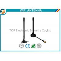 Buy cheap High Powered 3 Dbi 2.4 Ghz Wifi Antenna With Magnetic Base Mounting product