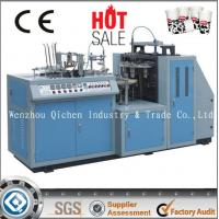 Buy cheap Automatic China Paper Cup Machine Price In India product