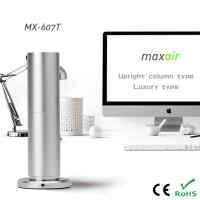Buy cheap Silver Aluminum scent air machine with 130ml refill oil bottle for home,office use from wholesalers