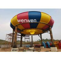 Buy cheap Water Behemoth Slide Water Park Slide For Adult and Hotel Resort product