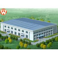 Buy cheap Prefab Two Story Steel Structure Warehouse For Feed Mill Industry product