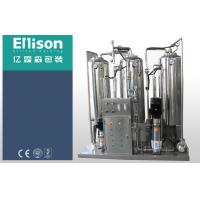 Buy cheap Automatic Carbonated Drink Production Line Aseptic Soda Beer Sparkling Energy Drinks Processing product