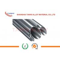 Buy cheap Cr80Ni20 Nichrome Tube Pure Nickel Alloy Tube Resistohm 80 Resistivity 1.09 μΩ·M product