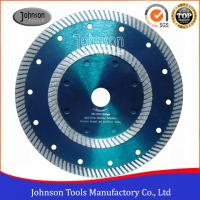 Quality Smooth Diamond Stone Cutting Blades Cold Press Turbo Sintered Granite Cutting for sale