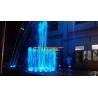 Buy cheap 2m Diameter Music Water Fountain from wholesalers