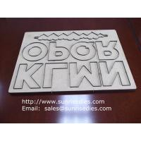Buy cheap MDF based steel die cutter matched for manual die cutting machine, MDF steel from wholesalers