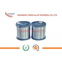 Buy cheap 0.203mm 0.3mm 0.8mm Thermocouple Bare Wire for Extension Cable K J T Stranded Wire product