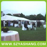 Buy cheap Banquet tent product